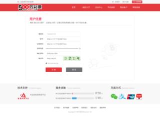 yeteneksizin.net screenshot