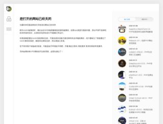 yetishare.themez.cc screenshot