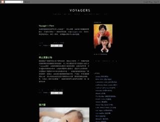 yetsai.blogspot.tw screenshot