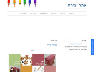 yetzira.com screenshot