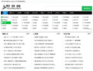 yewaishengcun.com screenshot