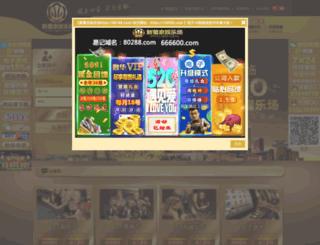 yexianglou.com screenshot