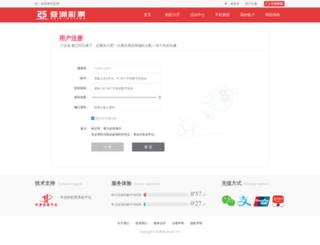 yeyesg.com screenshot