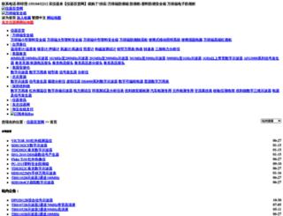yf17.com screenshot