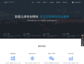 yfaa.cn screenshot