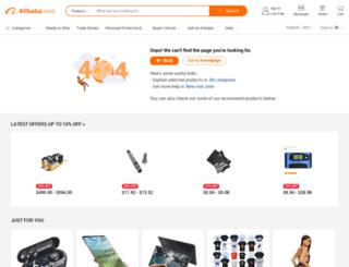 yfleather.en.alibaba.com screenshot
