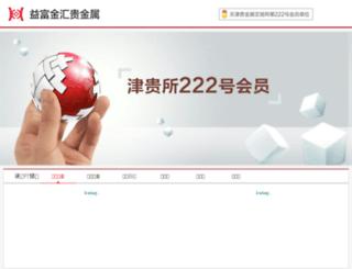 yfpmec.com screenshot