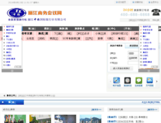 yfspc.com screenshot