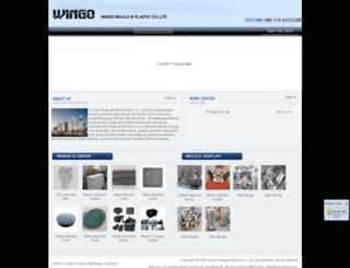 yg-mould.com screenshot