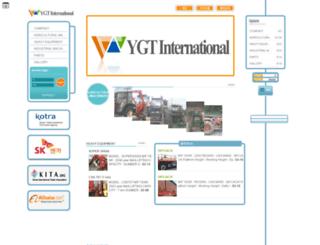 ygtint.com screenshot