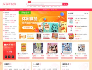 ygyzk.com screenshot