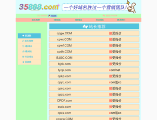 yh78.com screenshot