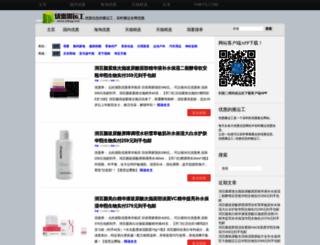 yhbyg.com screenshot