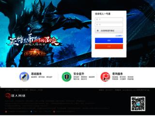 yht.zhaouc.net screenshot