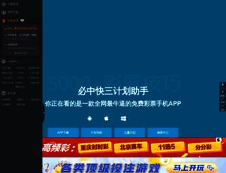 yi-express.com screenshot
