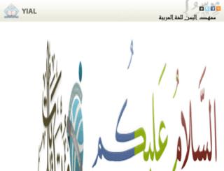 yialarabic.org screenshot