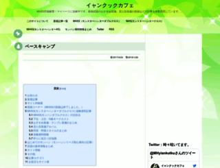 yiankutku.com screenshot