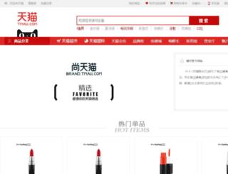 yiasoo.com screenshot