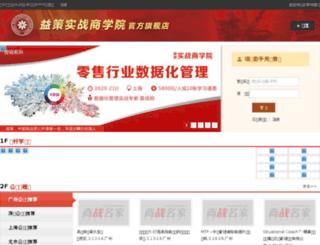 yice.szmj.com screenshot