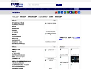 yichan.cnair.com screenshot