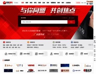 yichang.focus.cn screenshot