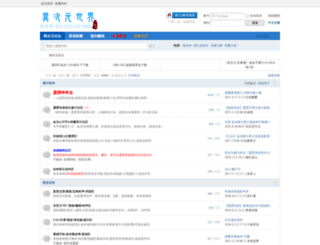 yiciyuan.org screenshot