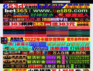 yidaoyi.com screenshot
