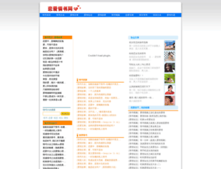 yiding8.com screenshot