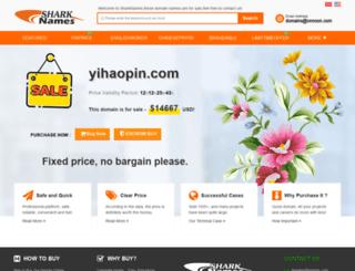 yihaopin.com screenshot