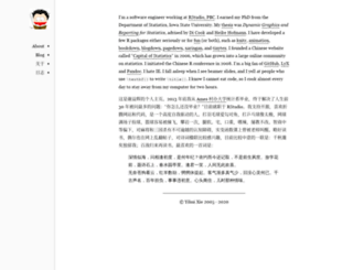 yihui.name screenshot