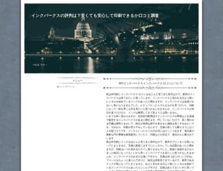 yiistudio.info screenshot