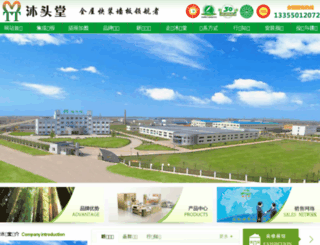 yijaja.com screenshot