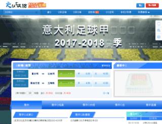 yijia.kufa88.com screenshot