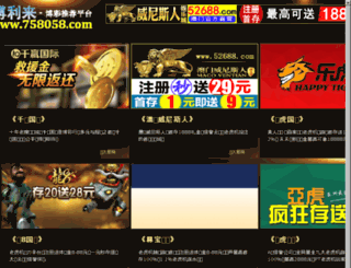yijiai.com screenshot