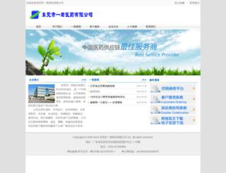 yijundg.com screenshot