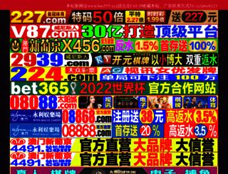 yike5.com screenshot