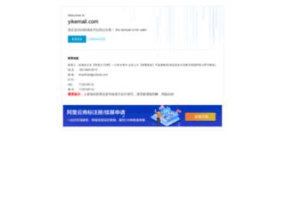 yikemall.com screenshot