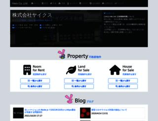 yikes.co.jp screenshot