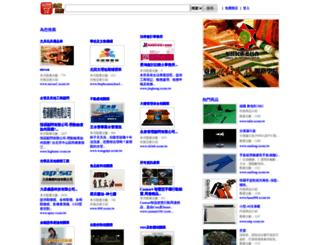 yilai.xcom.tw screenshot