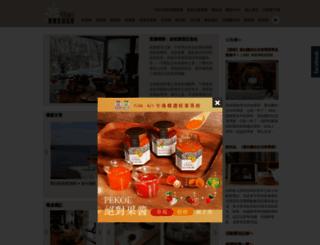 yilan.com.tw screenshot