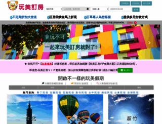 yilantravel.mmweb.tw screenshot