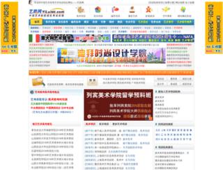 yilu365.com screenshot