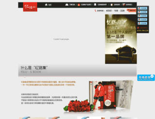 yilunet.com screenshot