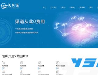 yimei.1718china.com screenshot
