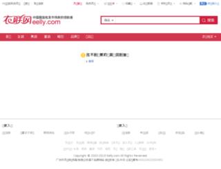 yimengfei.eelly.com screenshot