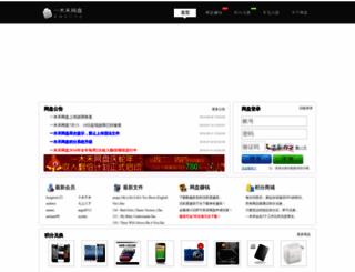 yimuhe.com screenshot