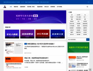 yingaoming.com screenshot