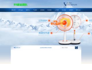 yinggaofei.com screenshot