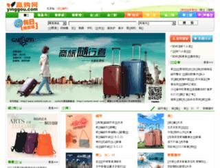 yinggou.com screenshot