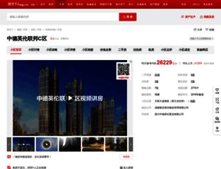 yinglunlianbangzd.fang.com screenshot